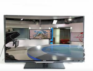 Kuva 1: Painajaisunessani avaan television, jossa työmaani näyttää tältä. Missä meteorologi? (kuva: Markus Mäntykannas)